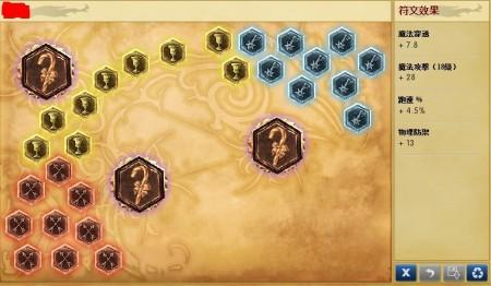 Zac Runes 1