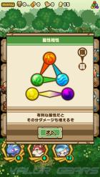 device-2014-02-10-115509