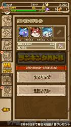 device-2014-02-10-134424