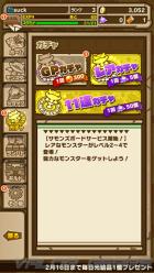 device-2014-02-10-134522