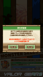 Screenshot_2014-02-10-11-47-01